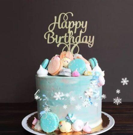 Happy Birthday Animated Wallpaper صور تورتة عيد ميلاد 2019 رمزيات كيك عيد ميلاد سوبر كايرو