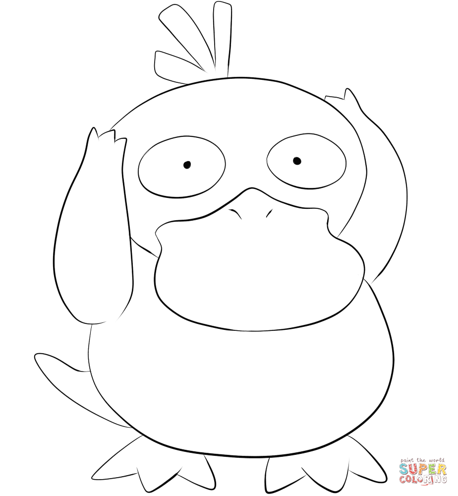 link psyduck coloring page free download - Link Coloring Pages