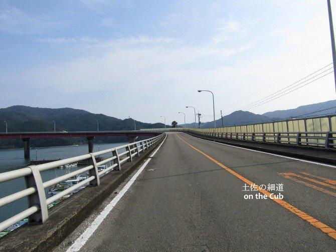 宇佐大橋からアプローチ
