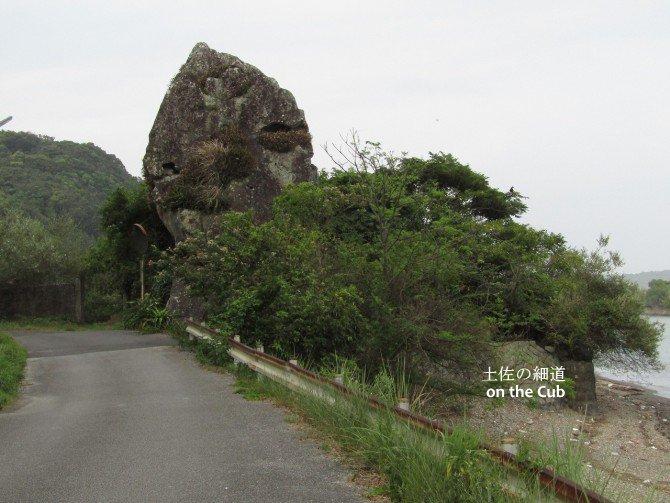 この巨大岩が見えたらもうすぐそこ