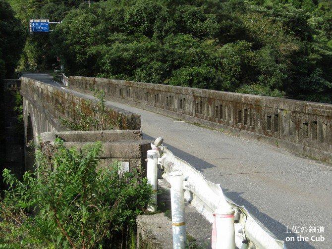 二股橋の路面