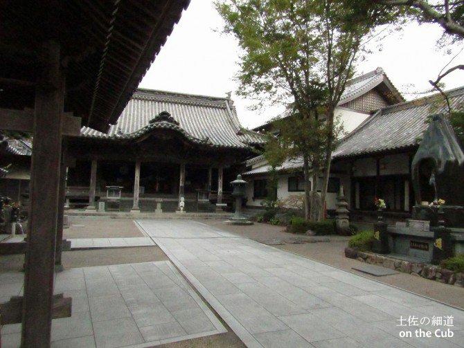 大日寺到着