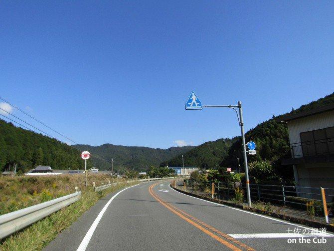内子町の山々を越え久万高原町へ
