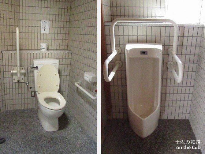 バリアフリーで清潔なおトイレです
