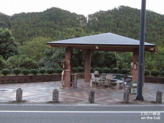 大井休憩所