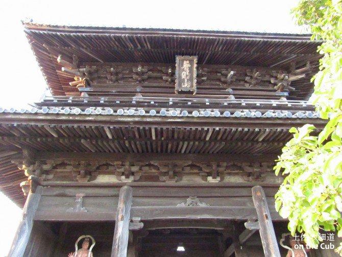 四国霊場最大級の門