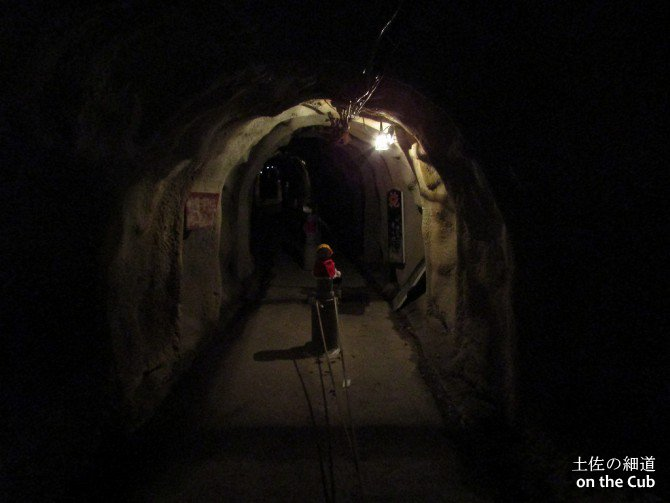 マントラ仏の洞窟