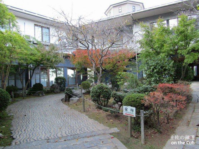 仙遊寺の宿坊リッチ