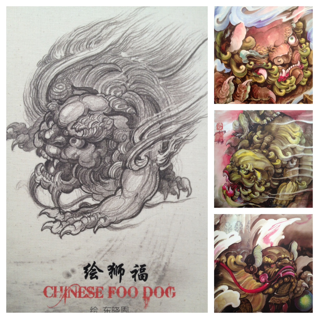 Fullsize Of Chinese Foo Dog