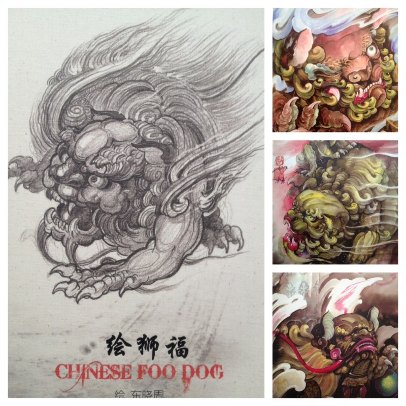 Large Of Chinese Foo Dog
