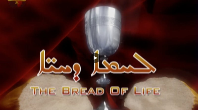 The,Bread,of,Life
