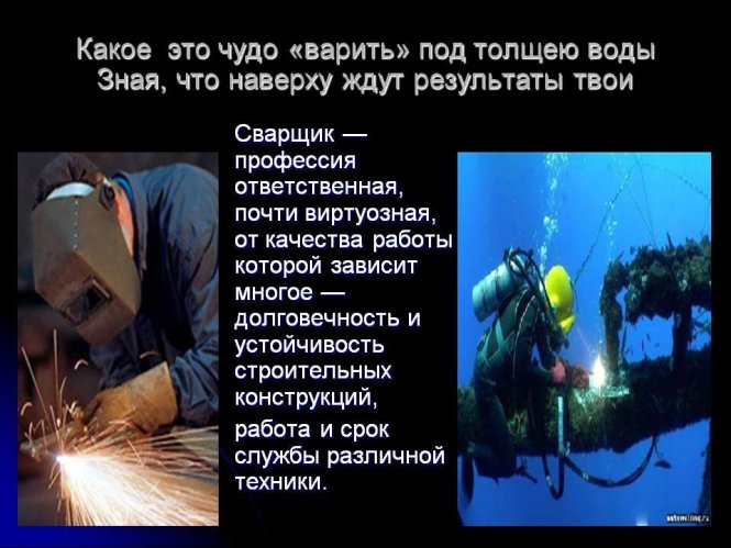 0011-011-Svarschik