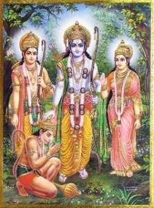 Ram Parivar
