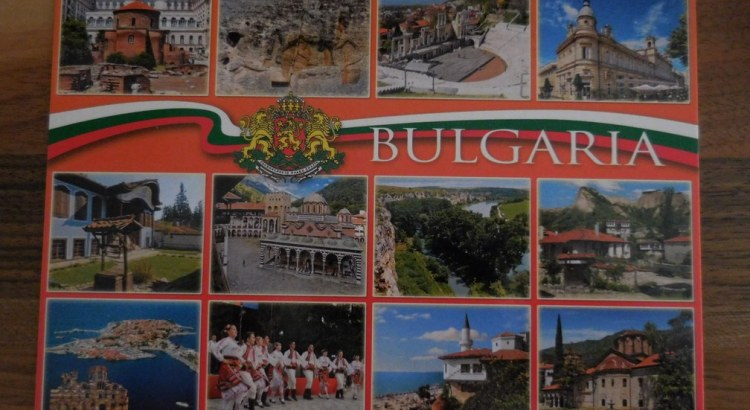 Postcard Exchange, Featured Image, Bulgaria, Nature