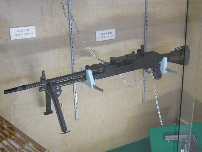 Japan_Type_62_General_Purpose_Machine_Gun