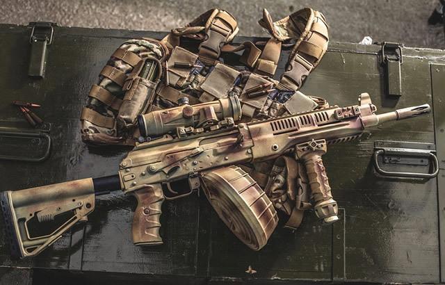 wpid-Kalashnikov-Concern-545mm-LMG-RPK-16.jpg