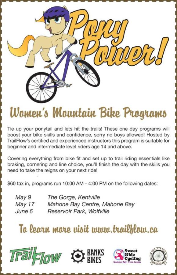 2015 Pony power wmns mtb wkshp