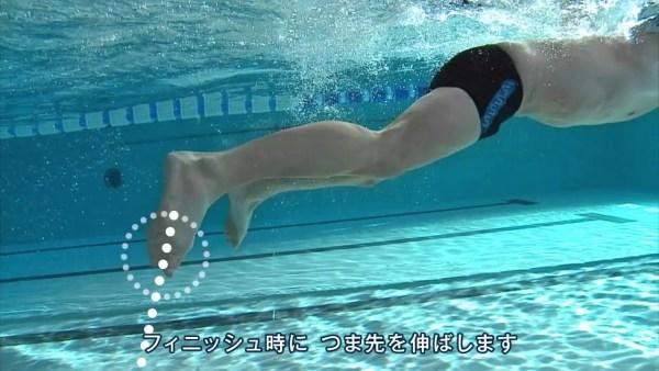 平泳ぎのキックの練習