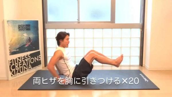 なかなか鍛えづらい下腹部のトレーニング