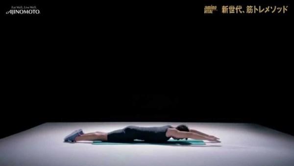 ボディポジションを高くしつつ身体を使う練習