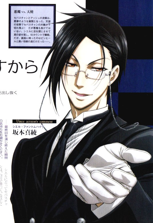 sebastian-michaelis-full-69763