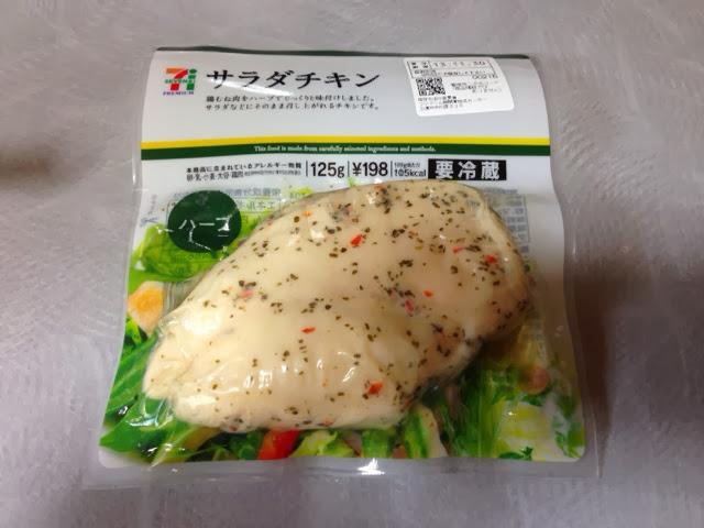 このサラダチキンは、鶏の胸肉を蒸して作られています。100gあたりのエネルギー105kcal、たんぱく質23.8g、脂質0.9gと驚異の低カロリー高タンパク食品