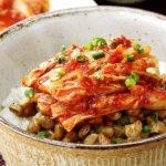 キムチ納豆ダイエットの効果とやり方(期間)レシピは?