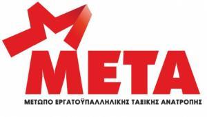 meta21411639095