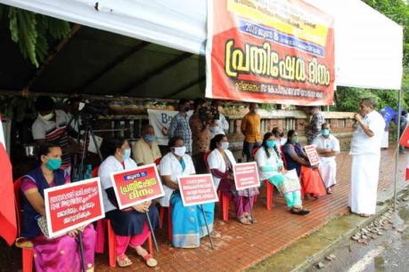 Anjarakandy_hospital_protest_1200