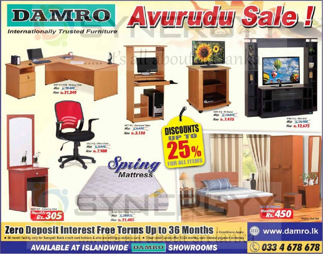 Bed Sofa Damro Damro Avurudu Sale (new Year Sale) Discounts Upto 25% For All Items – Synergyy
