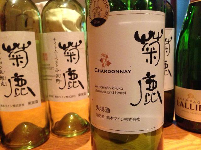 熊本ワイン1