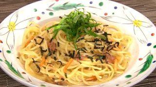 【得する人損する人】パスタレシピ!サイゲン大介『お茶漬けの素と梅肉のパスタ』
