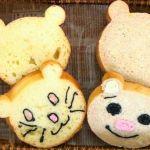 【キスマイBUSAIKU】宮田俊哉のパンレシピ『秋の味覚2色パン』