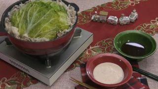 平野レミ『白菜の丸ごと煮』レシピ【パーティー家族に福きたる】