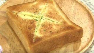 【嵐にしやがれ】星野源と男飯レシピ『チーズフォンデュトースト』