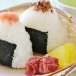 【ソレダメ】おにぎり具材アレンジレシピ『おかか』人気ランキング!