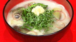 【ソレダメ】小林幸子レシピ『なすの冷やし味噌汁そうめん』の作り方!