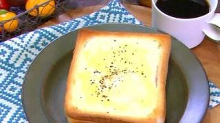 【ヒルナンデス】大本紀子レシピ『クロックマダム風トースト』シンプルレシピの女王