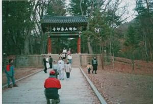 伽耶山の登山道にある海印寺の入口