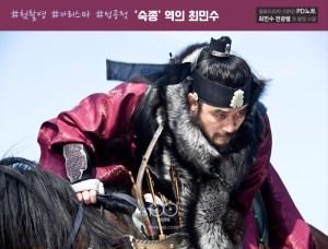 凄味のある『テバク』のチェ・ミンス(写真/韓国SBS『テバク』公式サイトより)