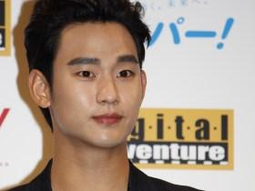 韓国で一番人口が多いのは金(キム)。写真のキム・スヒョンのように芸能界にも「金」の姓が多い