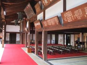 清見寺の大方丈には、朝鮮通信使が残した漢詩が扁額になって飾られている