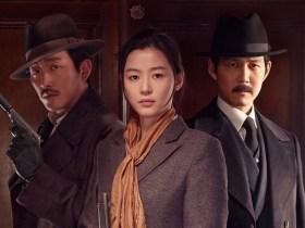 『暗殺』の主役3人。右からイ・ジョンジェ、チョン・ジヒョン、ハ・ジョンウ
