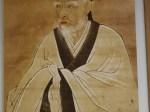 雨森芳洲の肖像画