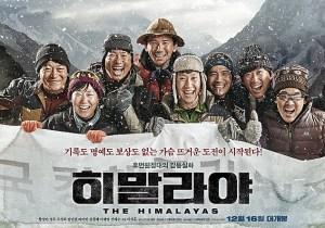 movie_image_(2)