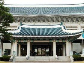 韓国大統領の官邸である青瓦台(チョンワデ)