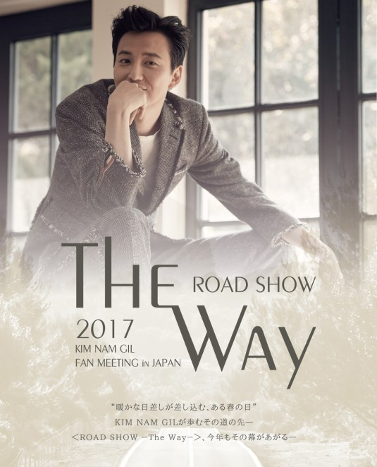 KNG2017ROADSHOW