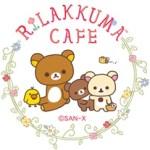 リラックマカフェinはちみつの森が福岡で!場所と期間とメニュー