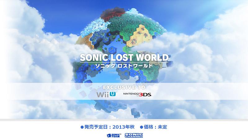Sonic_LostWorld