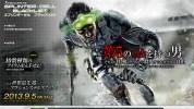 『スプリンターセル ブラックリスト』、国内発売日が9月5日に決定。PS3、Xbox 360、Wii U、PCに対応。公式サイト、吹替トレーラーも公開